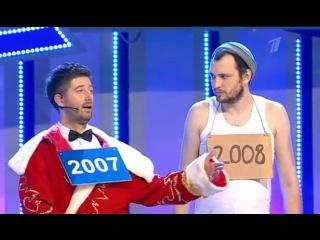 """КВН. """"Станция Спортивная"""" - Куда уходит старый новый год"""